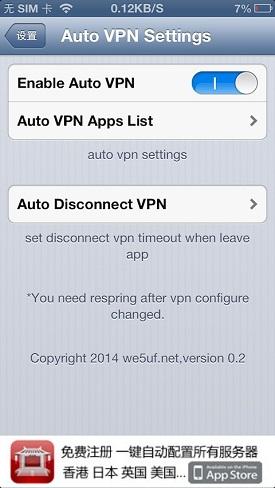 Auto-VPN_JaBaT