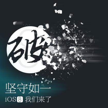 TaiG-Jailbreak-812_JaBaT